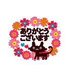 【動く★北欧】大人のあいさつ基本セット(個別スタンプ:08)