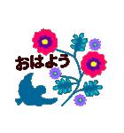 【動く★北欧】大人のあいさつ基本セット(個別スタンプ:09)