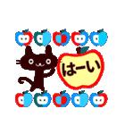 【動く★北欧】大人のあいさつ基本セット(個別スタンプ:10)