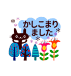 【動く★北欧】大人のあいさつ基本セット(個別スタンプ:11)