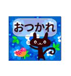 【動く★北欧】大人のあいさつ基本セット(個別スタンプ:12)