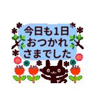 【動く★北欧】大人のあいさつ基本セット(個別スタンプ:13)