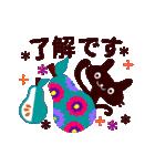 【動く★北欧】大人のあいさつ基本セット(個別スタンプ:14)