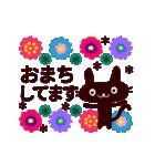 【動く★北欧】大人のあいさつ基本セット(個別スタンプ:16)
