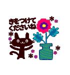 【動く★北欧】大人のあいさつ基本セット(個別スタンプ:17)