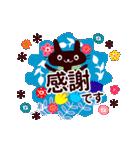【動く★北欧】大人のあいさつ基本セット(個別スタンプ:18)
