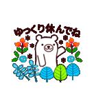 【動く★北欧】大人のあいさつ基本セット(個別スタンプ:19)