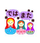 【動く★北欧】大人のあいさつ基本セット(個別スタンプ:21)
