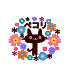 【動く★北欧】大人のあいさつ基本セット(個別スタンプ:22)