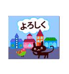 【動く★北欧】大人のあいさつ基本セット(個別スタンプ:23)