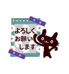 【動く★北欧】大人のあいさつ基本セット(個別スタンプ:24)