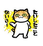 ぎそねこ(個別スタンプ:02)