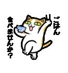 ぎそねこ(個別スタンプ:03)