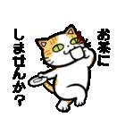 ぎそねこ(個別スタンプ:04)