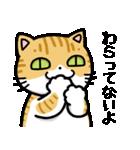 ぎそねこ(個別スタンプ:07)