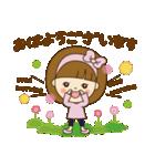 かわいい日常4 春スタンプ(個別スタンプ:02)