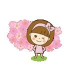 かわいい日常4 春スタンプ(個別スタンプ:15)