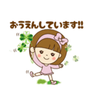 かわいい日常4 春スタンプ(個別スタンプ:34)