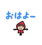【動く】Do your best. Witch hood 2(個別スタンプ:01)