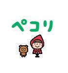 【動く】Do your best. Witch hood 2(個別スタンプ:03)