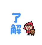 【動く】Do your best. Witch hood 2(個別スタンプ:05)
