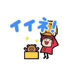 【動く】Do your best. Witch hood 2(個別スタンプ:07)