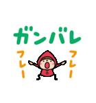 【動く】Do your best. Witch hood 2(個別スタンプ:09)