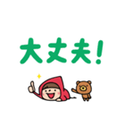 【動く】Do your best. Witch hood 2(個別スタンプ:10)