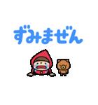 【動く】Do your best. Witch hood 2(個別スタンプ:11)