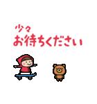 【動く】Do your best. Witch hood 2(個別スタンプ:12)