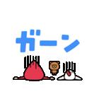 【動く】Do your best. Witch hood 2(個別スタンプ:15)