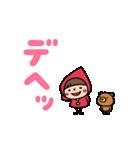 【動く】Do your best. Witch hood 2(個別スタンプ:18)