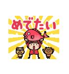 【動く】Do your best. Witch hood 2(個別スタンプ:20)