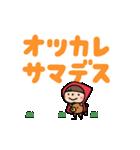【動く】Do your best. Witch hood 2(個別スタンプ:23)