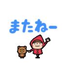 【動く】Do your best. Witch hood 2(個別スタンプ:24)