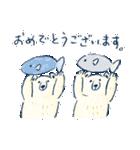 PRETEND FAMILY(敬語)(個別スタンプ:03)