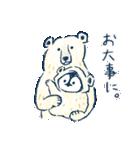 PRETEND FAMILY(敬語)(個別スタンプ:37)