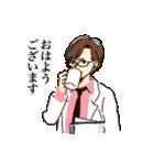 イケメン理系男子(個別スタンプ:03)