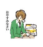 イケメン理系男子(個別スタンプ:04)