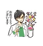 イケメン理系男子(個別スタンプ:05)