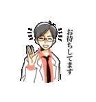イケメン理系男子(個別スタンプ:09)