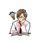 イケメン理系男子(個別スタンプ:12)