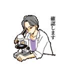 イケメン理系男子(個別スタンプ:13)
