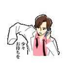 イケメン理系男子(個別スタンプ:22)
