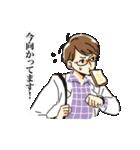 イケメン理系男子(個別スタンプ:23)