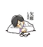 イケメン理系男子(個別スタンプ:26)