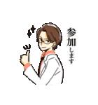 イケメン理系男子(個別スタンプ:27)