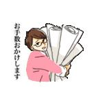 イケメン理系男子(個別スタンプ:29)