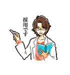 イケメン理系男子(個別スタンプ:33)
