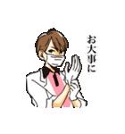 イケメン理系男子(個別スタンプ:39)